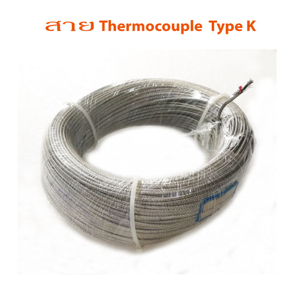 Thermocouple-Type-K-wire