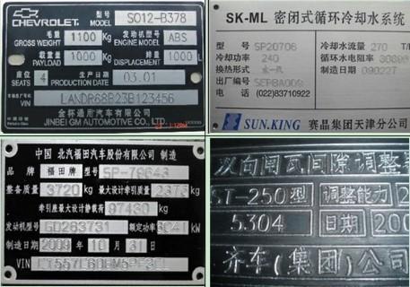เครื่องทำเนมเพลทตัวอักษร Steel Pipe Dot Pin Cnc Marking Machinery