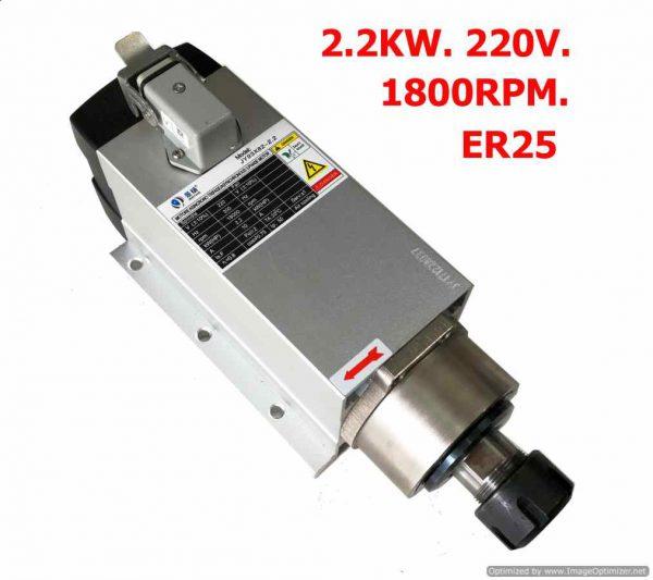 2.2KW. Spindle Air cooled Square Type ER25, 220V.