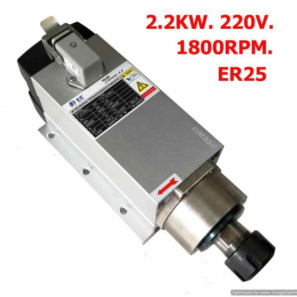2.2KW. Spindle Air cooled Square Type ER25, 220V.