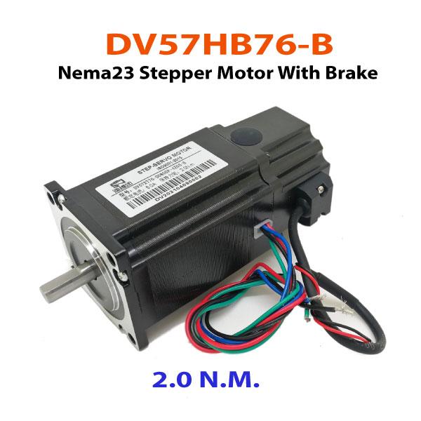 DV57HB76-B-Stepper-Motor-with-Brake