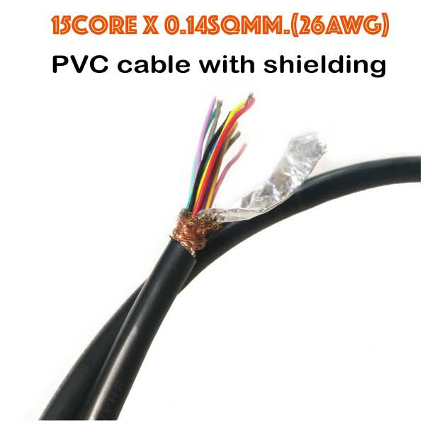 15x0.14sqmm.pvc-cable-with-shielding