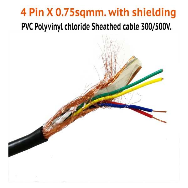 4corex0.75sqqm.pvc-cable-with-shielding
