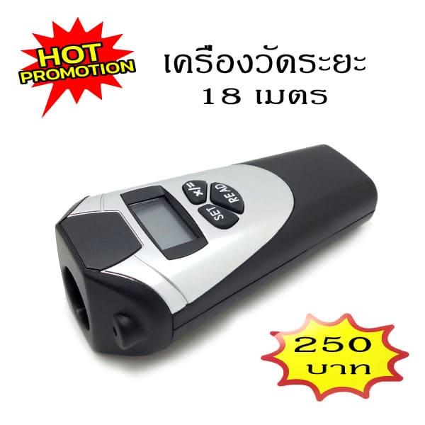 CP-3009-18