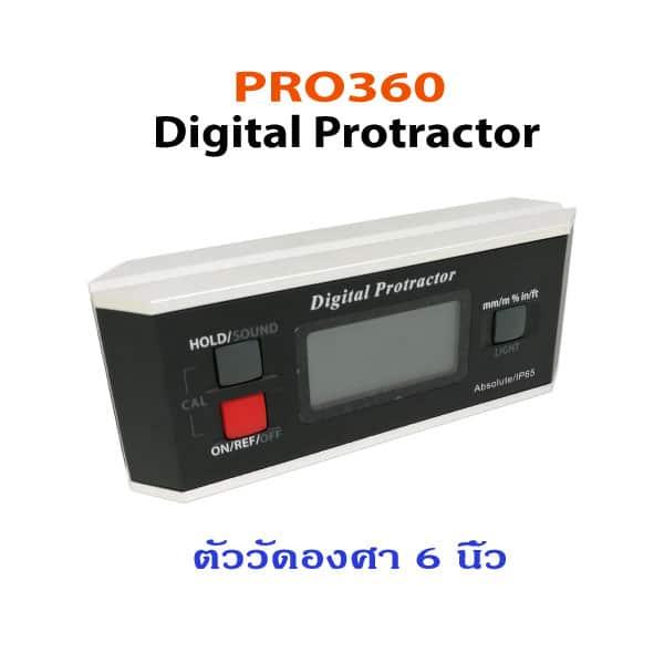 Digital-Protractor-PRO360-6inch