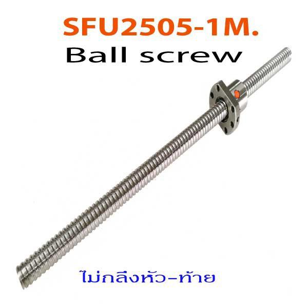 SFU2505-1M.BallScrew-+-Nut.-Not-processing