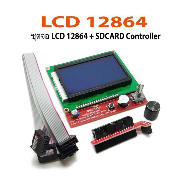 12864-LCD-Display