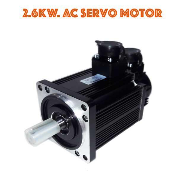2.6KW.-AC-Servo-Motor