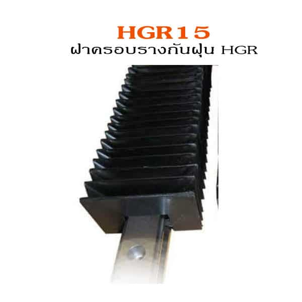 HGR15-Rail-coverage