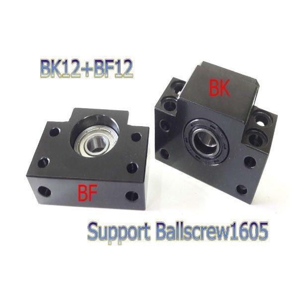 BK_BF12-Ballscrew-SFU16-support