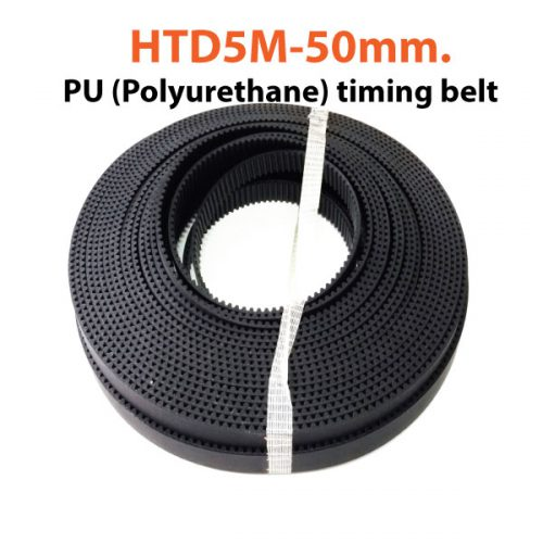 HTD5-50mm.PU-Timing-Belt
