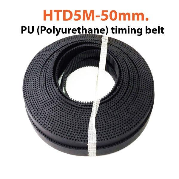 HTD5-50mm.PU-Timing-Belt