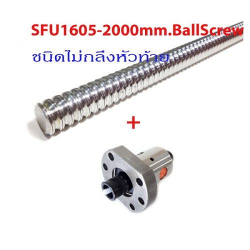 SFU1605-2M.Ballscrew-+Nut