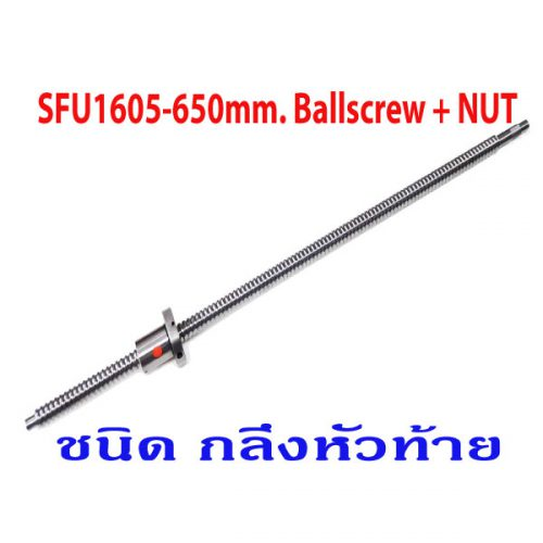 SFU1605-650-Ballscrew-with-Nut