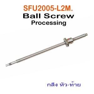 SFU2005-2M.Ball Screw-Processing with Nut