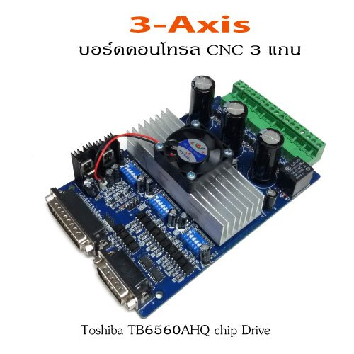 3-Axis-Toshiba-TB6560AHQ-chipDrive-Board