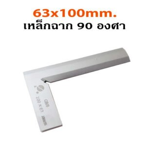 63x100mm.Edge-Square-Ruler-90-Degree