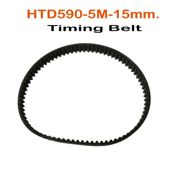 HTD590-5M-15mm.Timing-Belt