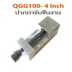 QGG100-4Inch Workpiece vise