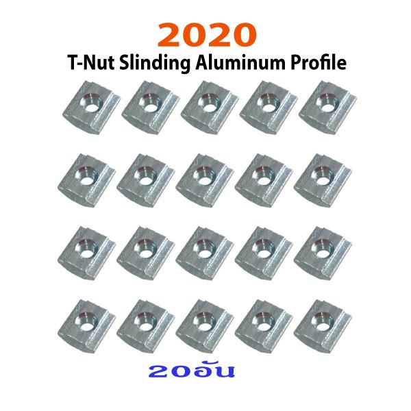 20pcs-2020-T-Nut-Slinding1