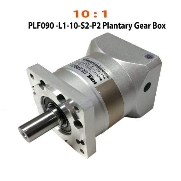 PLF090-L1-10-S2-P2-Plantary-Gear-Box