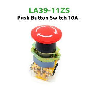 LA39-Buttons-Switch