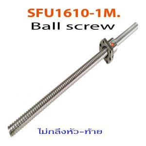 SFU1610-1M.-with-Nut.-not-processing