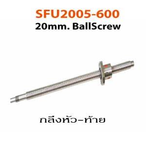 SFU2005-600mm-BallScrew