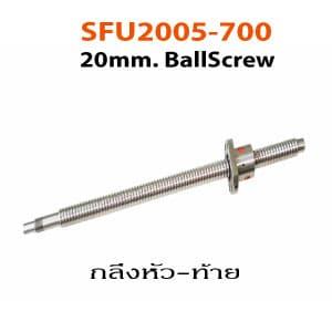 SFU2005-700mm-BallScrew
