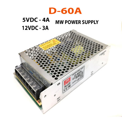 5V-12V-Dual-Power-Supply