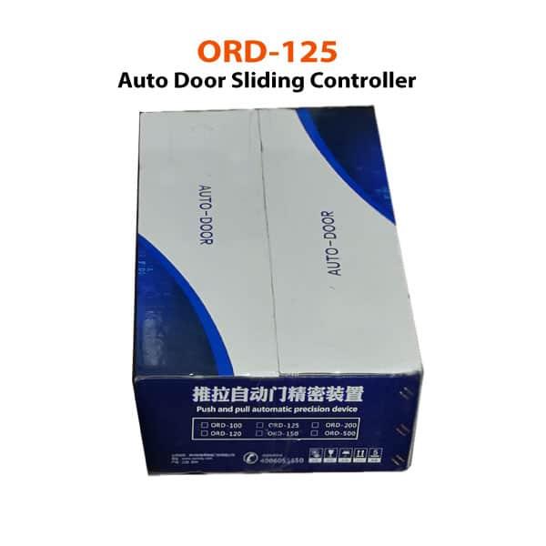 ORD-125-Auto-Door-Controller