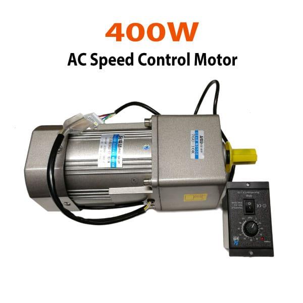 400W-Ac-Speed-Control-Motor