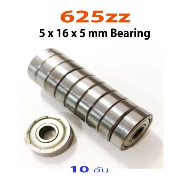 625zz-5-x16-x5mm-Bearings
