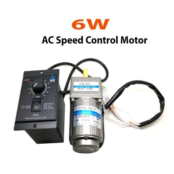 6W-AC-Speed-Control-Motor