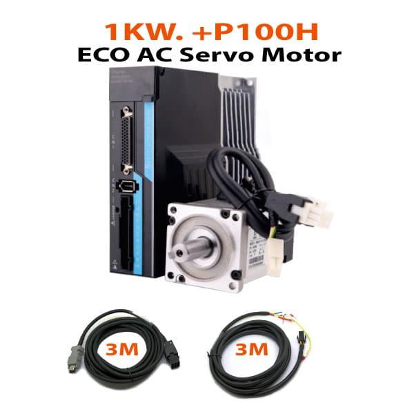 1.0KW P100H-75 ECONOMICAL AC Servo Motor