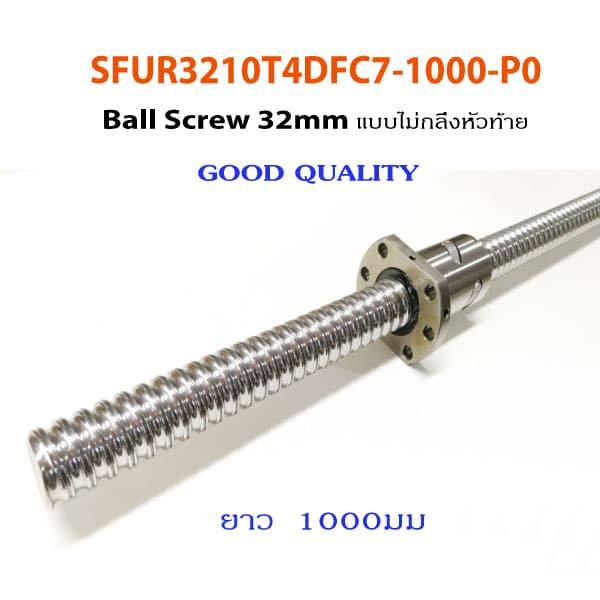 SFUR3210-1000mm