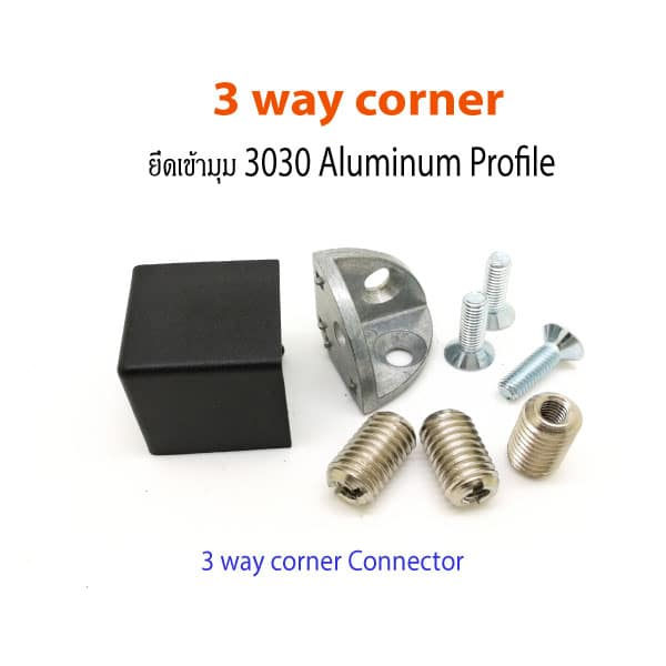 3030-3-way-corner-connecting