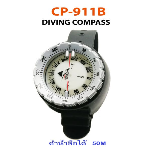 CP-991B-Diving-Compass