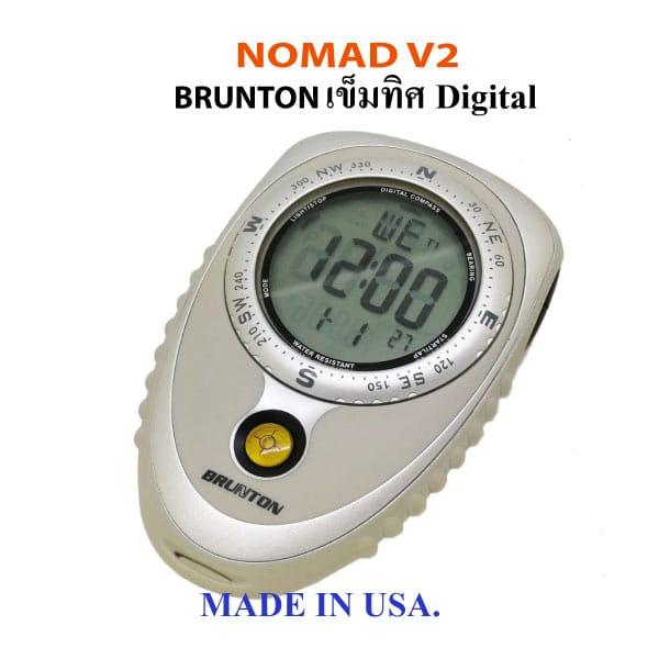 Nomad-V2-Brunton-Digital-Compass