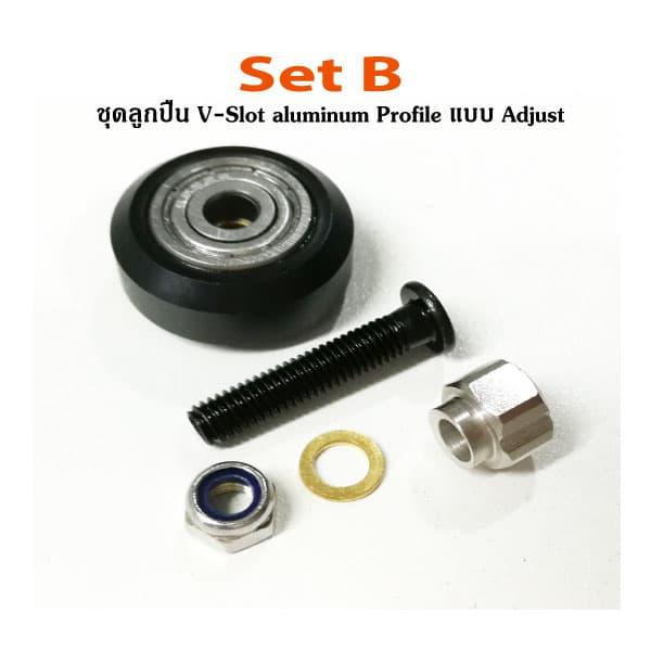 Set-B-V-slot-roller-bearing-adjustment