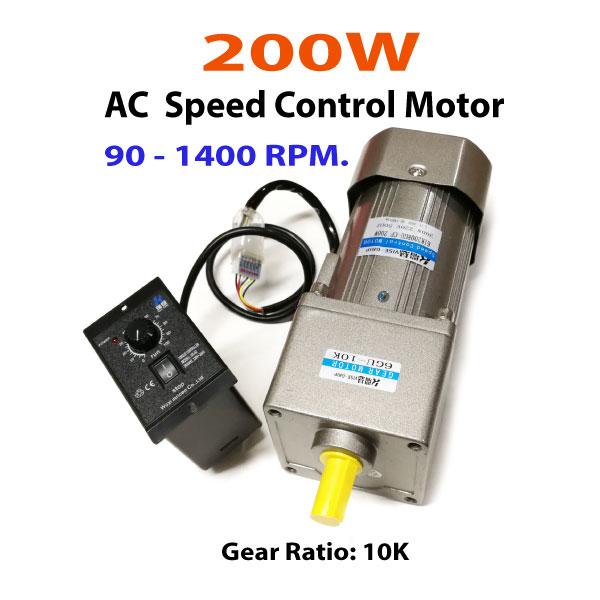 200W-AC-Speed-Control-Motor