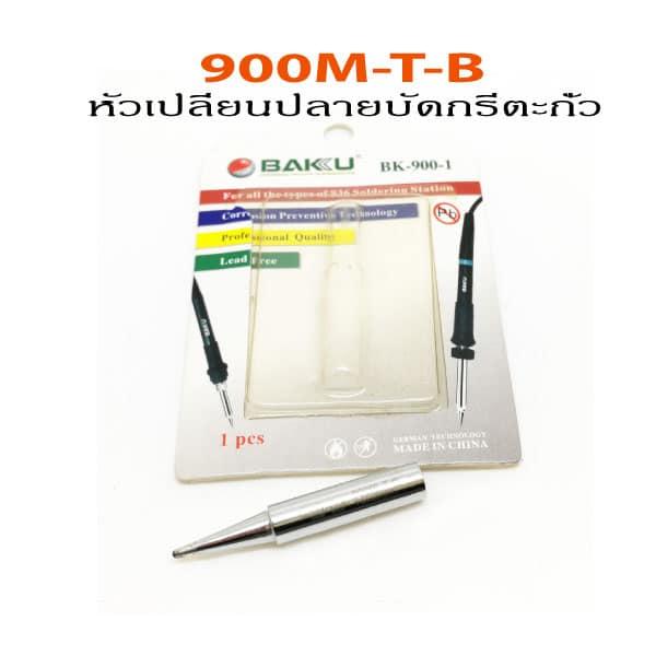 900M-T-B-Original-BAKU-Soldering-Tips