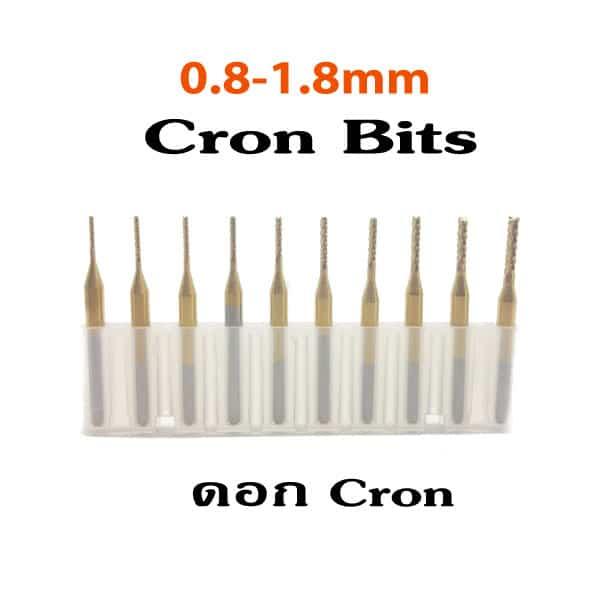 0.8-1.8mm-Cron-Bits