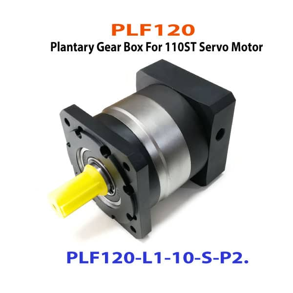 PLF120-L1-10-S-P2-Plantary-Gear-Box