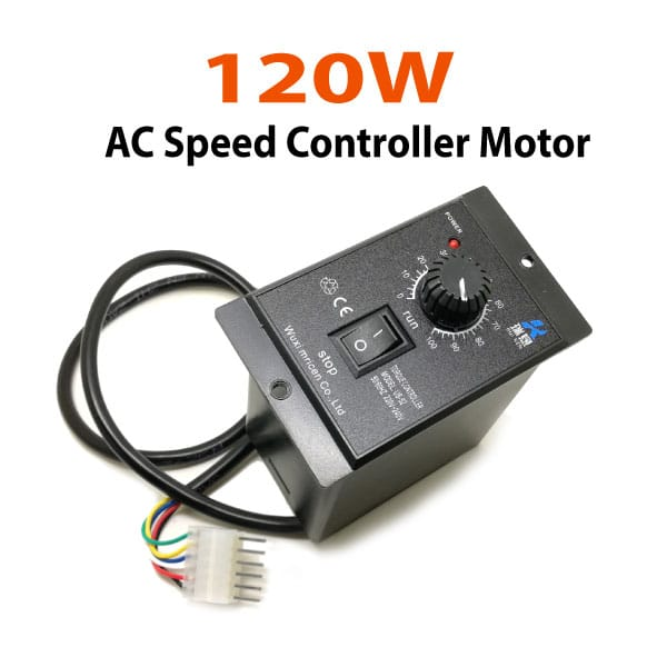120W-Speed-Controller